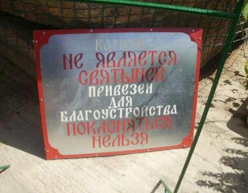 Смешные объявления и надписи (16 фото)
