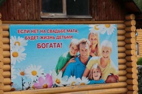Смешные объявления, вывески и реклама (17 фото)