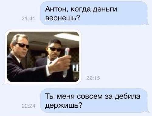 Смешные комментарии и СМС-диалоги (33 фото)