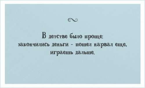 Прикольные открытки про детей и их родителей (20 шт)