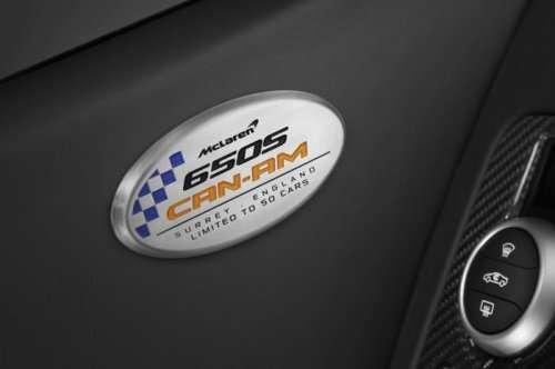Спорткар McLaren 650S Can-Am в честь 50-летия участия в гонках Canadian-American Challenge Cup (13 фото)