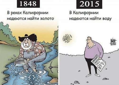 Человек и его привычки тогда и сейчас (14 фото)