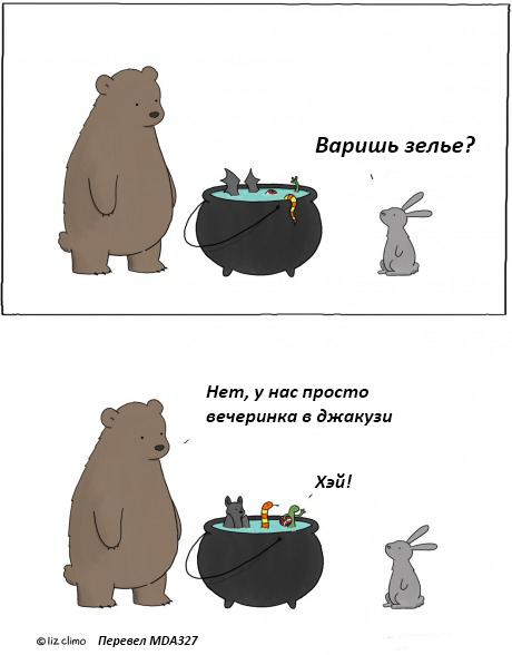 Новые комиксы на Бугаге (17 шт)