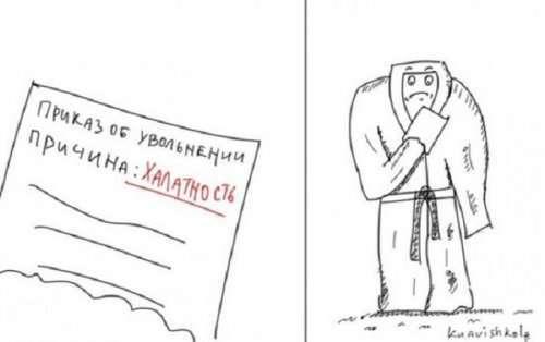 Игра слов Игоря Калашникова (25 фото)