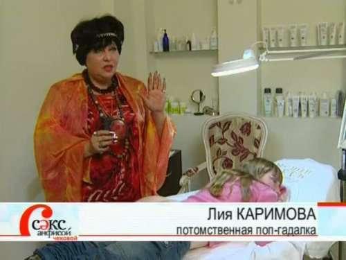 """Герои сюжетов передачи """"Секс с Анфисой Чеховой"""" (10 фото)"""