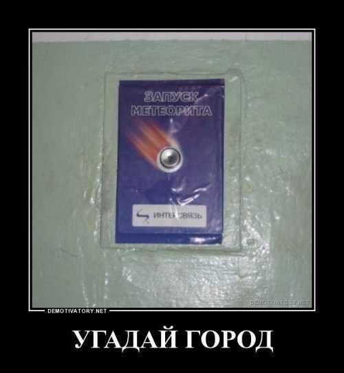 Сборник демотиваторов (15 шт)