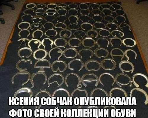 Прикольные фотомемы (36 шт)