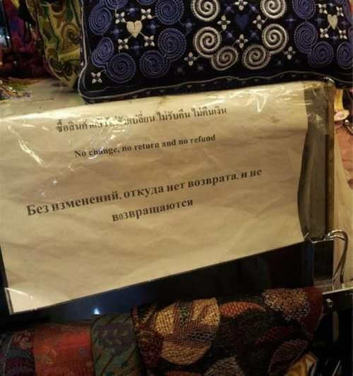 Смешные объявления, надписи и вывески (21 фото)