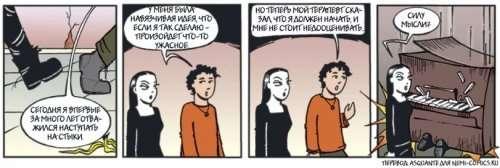 Новые комиксы на Бугаге (26 шт)
