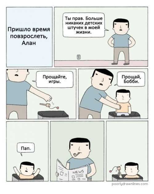 Свежий сборник комиксов (27 шт)