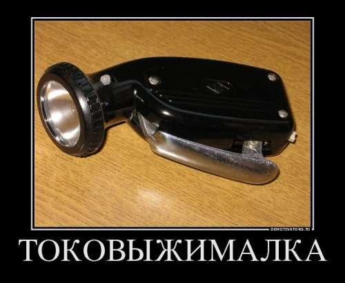 Новые демотиваторы (20 шт)