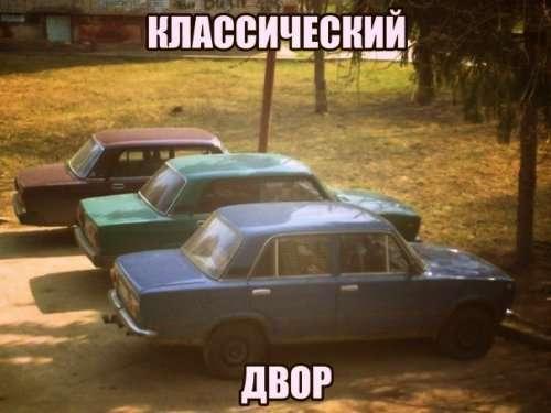 Прикольные картинки на автомобильную тематику (27 фото)