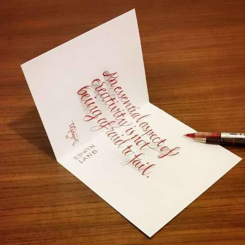 Каллиграфические иллюзии Толги Гиргина (17 фото)