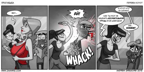 Комиксы-новинки (20 шт)