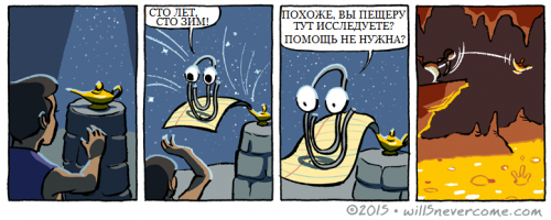 Комиксы на любой вкус (20 шт)