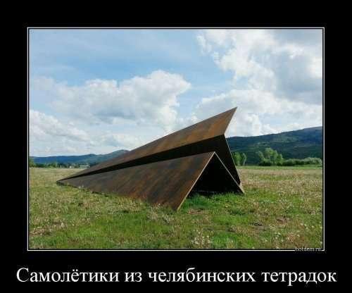 Новый сборник демотиваторов (19 фото)