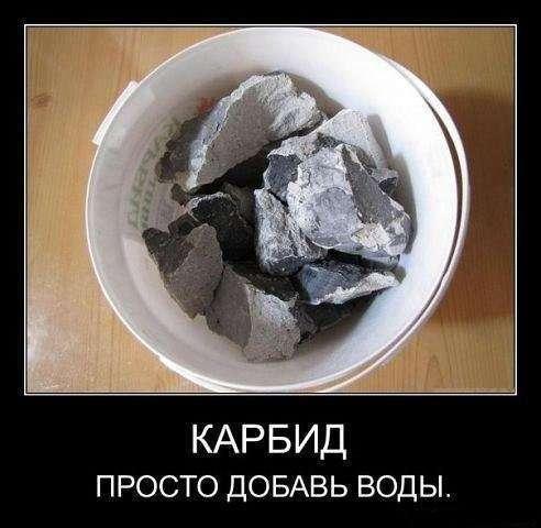 Демотиваторы-приколы (14 фото)