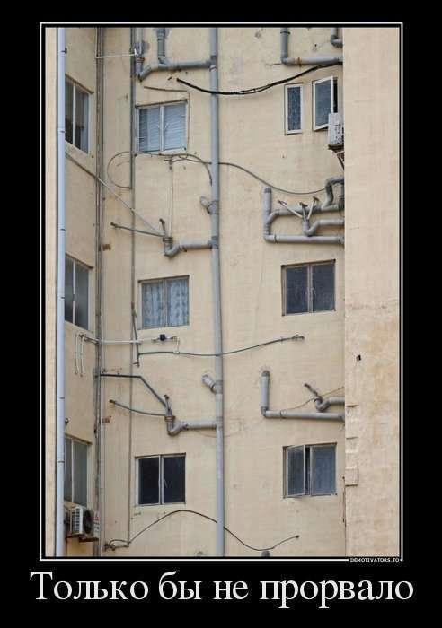 Прикольные демотиваторы на Бугаге (17 фото)