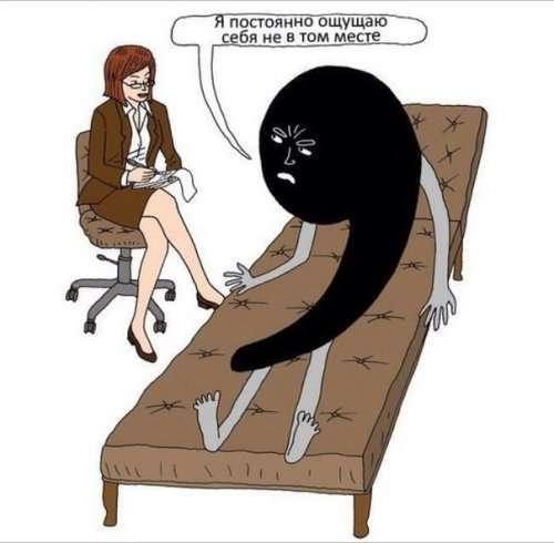 Новые комиксы на Бугаге (23 фото)