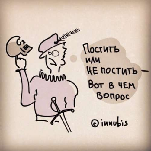 Новые комикаки Кирилла Анастасина (20 шт)