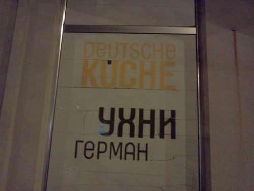 Смешные надписи, объявления и вывески (34 фото)