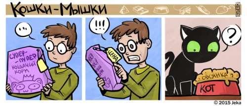 Комиксы на Бугаге (22 шт)