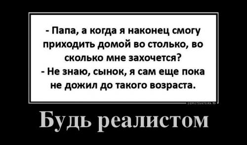 Демотиваторы-новинки (13 шт)