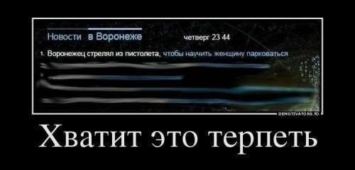 Новые демотиваторы (14 шт)