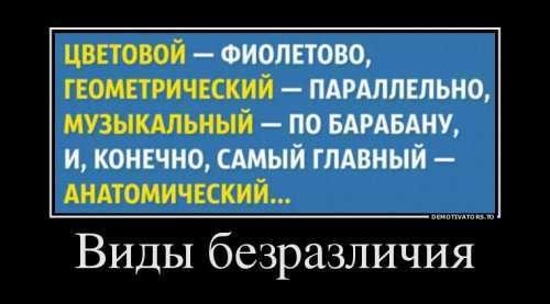 Сборник демотиваторов на Бугаге (17 шт)