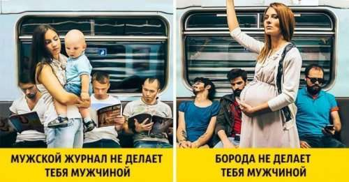 Яркие примеры отличной социальной рекламы (14 фото)
