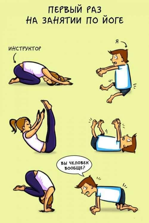 Весёлые иллюстрации про новичков в спортзале (8 шт)
