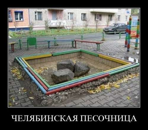 Демотиваторы-приколы (17 шт)