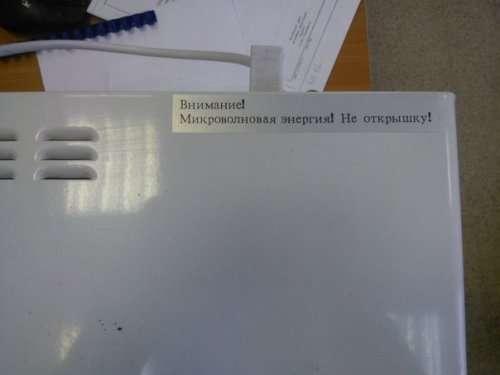 Смешные объявления, вывески и надписи (33 фото)
