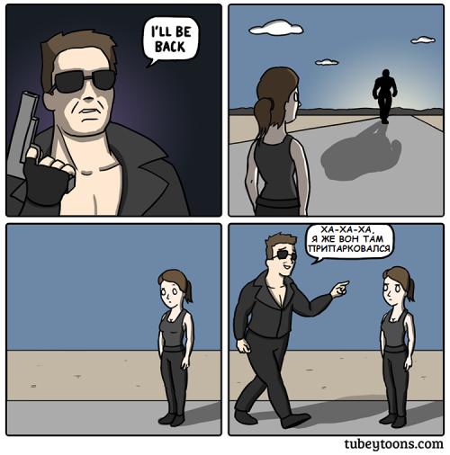 Новые комиксы (17 шт)