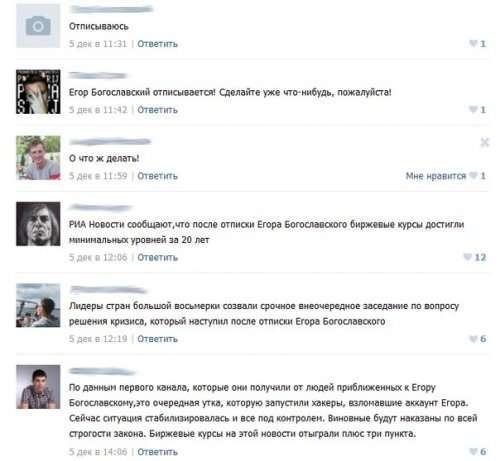 Прикольные комментарии и СМС-диалоги (25 фото)