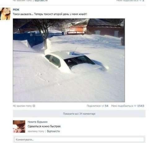 Прикольные комментарии из соцсетей (31 фото)