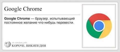 Короче, Википедия (28 фото)