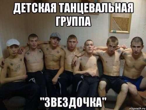 gruppovoe-zhestkoe-v-otlichnom-kachestve