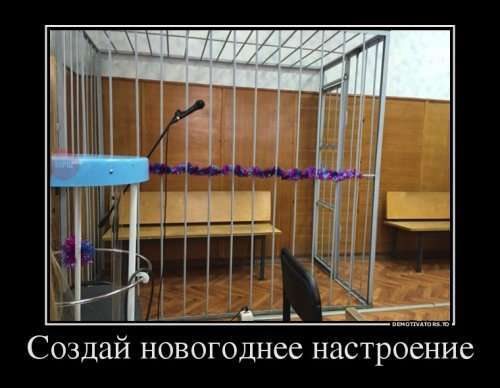Свежие демотиваторы-приколы (14 шт)