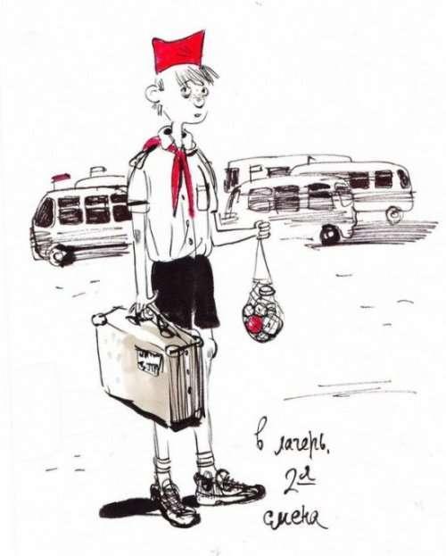Иллюстрации из жизни советских школьников от Евгении Двоскиной (8 шт)