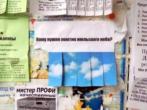 Смешные объявления, вывески и реклама (37 фото)
