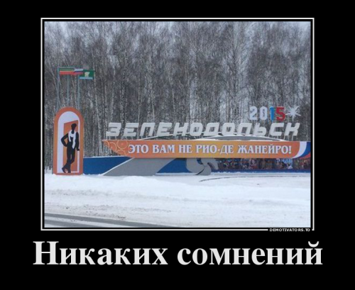 Демотиваторы-приколы на Бугага.ру (11 шт)