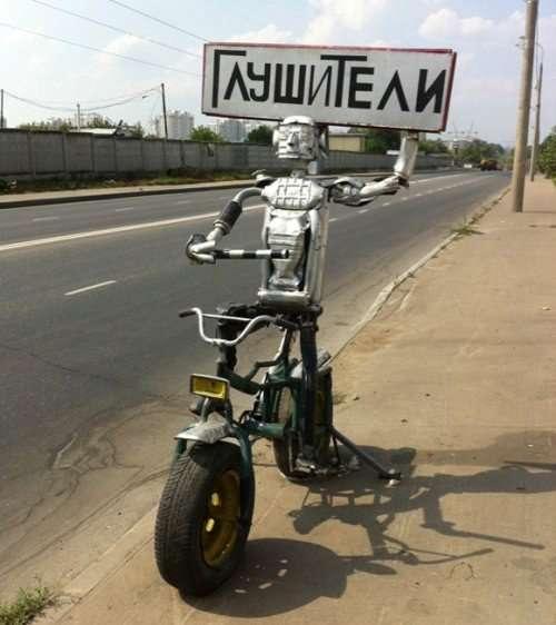 Новые АВТОприколы на Бугаге (25 фото)