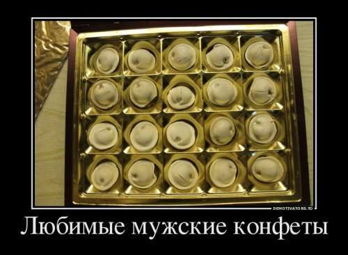 Очередная порция демотиваторов (17 шт)