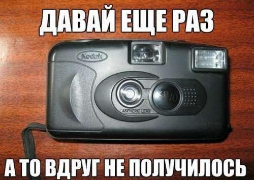 Прикольные фотомемы (32 фото)