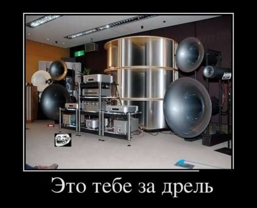 Прикольные демотиваторы (19 фото)