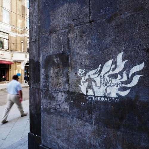 Московский стрит-арт от художника Zoom (15 фото)