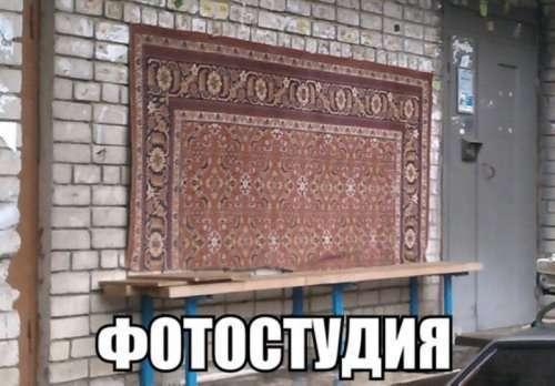 Ковры, ковры, везде ковры… (19 фото)