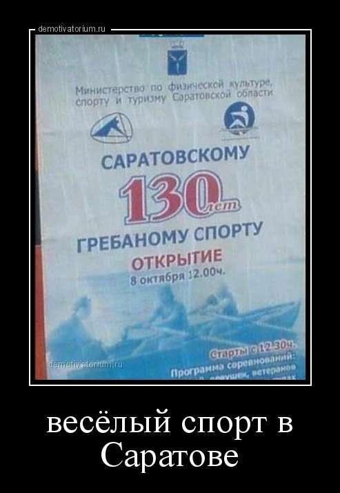 Свежие демотиваторы (19 шт)