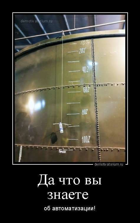 Демотиваторы-приколы (11 шт)